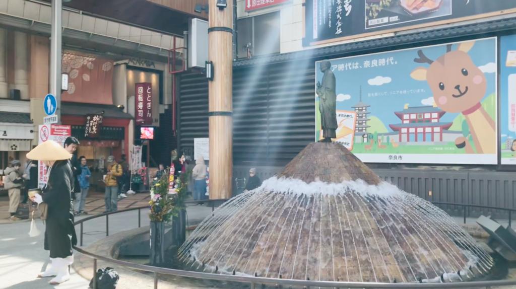 近鉄奈良地上噴水